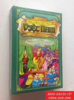 Truyện Cổ Tích Việt Nam (Bìa Cứng)