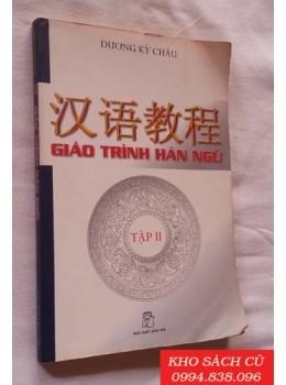 Giáo Trình Hán Ngữ (Tập 2)