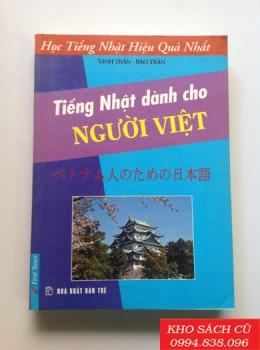 Tiếng Nhật Dành Cho Người Việt