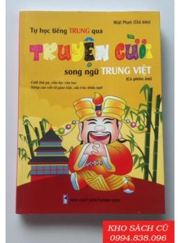 Tự Học Tiếng Trung Qua Truyện Cười Song Ngữ Trung Việt