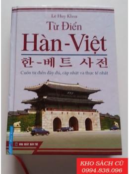 Từ Điển Hàn Việt (Bìa Cứng)