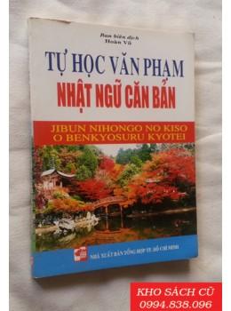 Tự Học Văn Phạm Nhật Ngữ Căn Bản