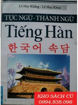 Tục Ngữ Thành Ngữ Tiếng Hàn