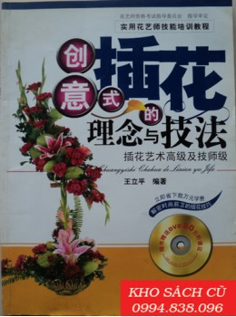 Sách Dạy Cắm Hoa (Sách gốc Trung Quốc có kèm 1 DVD)