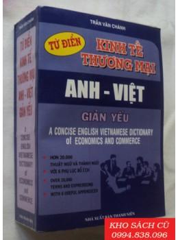 Từ Điển Kinh Tế Thương Mại Anh – Việt Giản Yếu