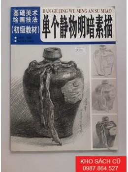 Sách Hướng Dẫn Vẽ