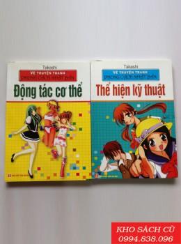 Combo Vẽ Truyện Tranh Phong Cách Nhật Bản (4 Cuốn)