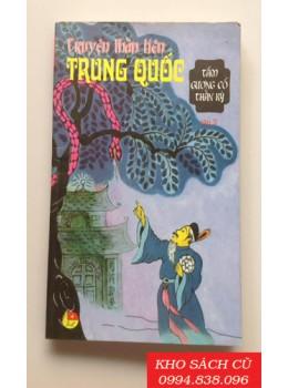 Truyện Thần Tiên Trung Quốc (Tập 3)