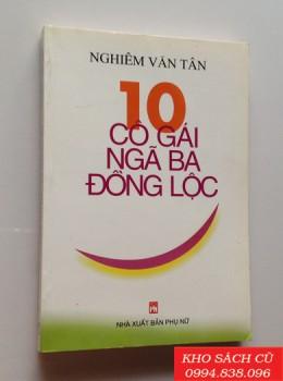 10 Cô Gái Ngã Ba Đồng Lộc