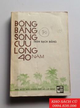 Đồng Bằng Sông Cửu Long - 40 Năm