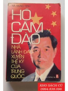 Hồ Cẩm Đào - Nhà Lãnh Đạo Xuyên Thế Kỷ Của Trung Quốc