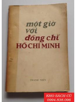 Một Giờ Với Đồng Chí Hồ Chí Minh