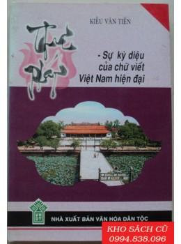 Thư Pháp - Sự Kỳ Diệu Của Chữ Viết Việt Nam Hiện Đại
