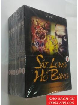 Sát Long Hổ Bang (Bộ 6 Tập)