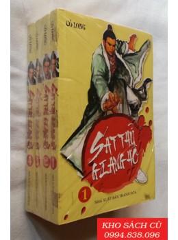 Sát Thủ Giang Hồ (Bộ 4 Tập)