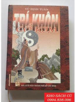 Trí Khôn Cổ Kim (Bìa Cứng)