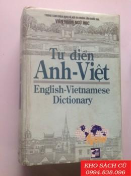 Từ Điển Anh - Việt (Bìa Cứng)