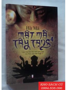 Mật Mã Tây Tạng (Tập 4)