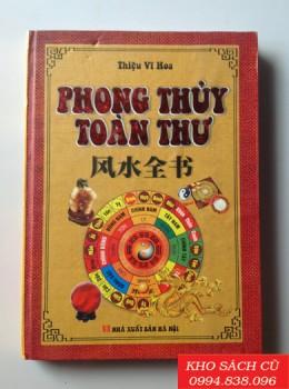 Phong Thủy Toàn Thư (Bìa Cứng)