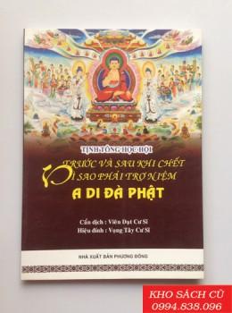 Trước Và Sau Khi Chết Vì SAo Phải Trợ Niệm A Di Đà Phật ?