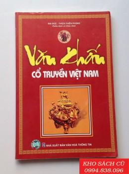 Văn Khấn Cổ Truyền Việt Nam