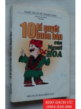 10 Bí Quyết Buôn Bán Của Người Hoa