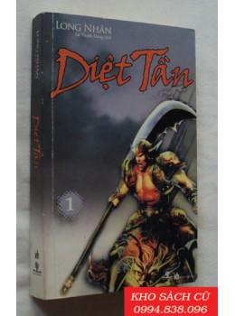 Diệt Tần (Tập 1)