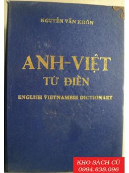 Anh Việt Từ Điển (Bìa Cứng)