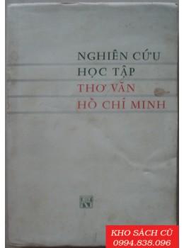 Nghiên Cứu Học Tập Thơ Văn Hồ Chí Minh