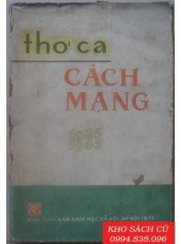 Thơ Ca Cách Mạng 1925-1945