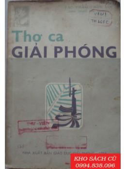 Thơ Ca Giải Phóng (1955-1972)