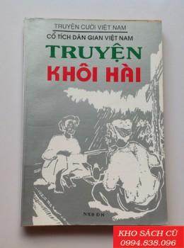 Truyện Khôi Hài