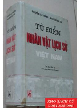 Từ Điển Nhân Vật Lịch Sử Việt Nam (Bìa Cứng)