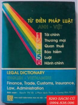 Từ Điển Pháp Luật Anh Việt (Bìa Mềm)