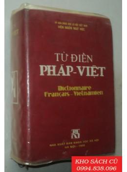 Từ Điển Pháp - Việt