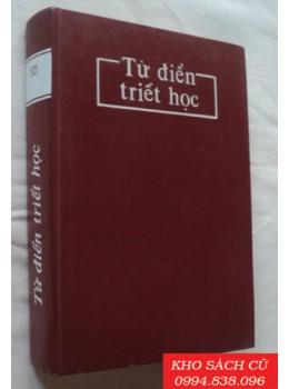 Từ Điển Triết Học (Bìa Cứng)
