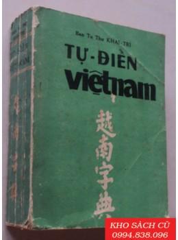 Tự Điển Việt Nam