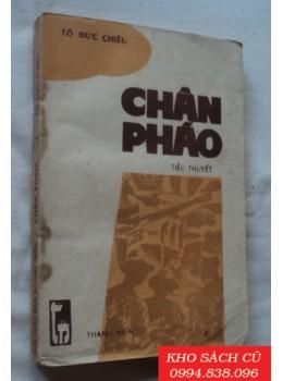 Chân Pháo