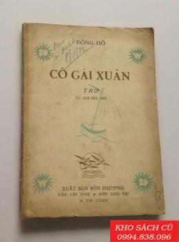 Cô Gái Xuân (Thơ 1930-1940)