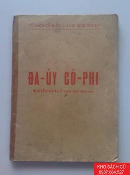 Đa-Úy Cô-Phi