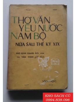 Thơ Văn Yêu Nước Nam Bộ Nửa Sau Thế Kỷ XIX