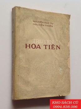 Truyện Hoa Tiên