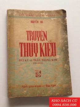 Truyện Thúy Kiều (Cổ Văn Việt Nam)