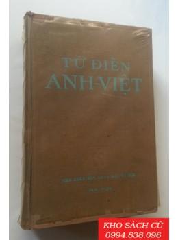 Từ Điển Anh Việt (Bìa Cứng)