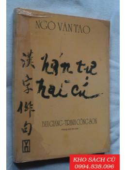 Hán Tự Hài Cú