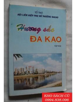 Hương Sắc Đa Kao (Tập 2)