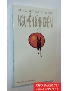 Thơ Nguyễn Bỉnh Khiêm