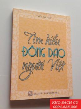 Tìm Hiểu Đồng Dao Người Việt