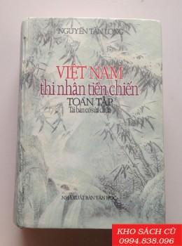 Việt Nam Thi Nhân Tiền Chiến (Toàn Tập) (Bìa Cứng)