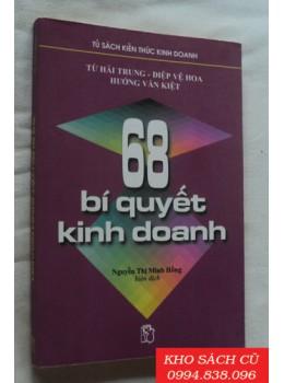 68 Bí Quyết Kinh Doanh